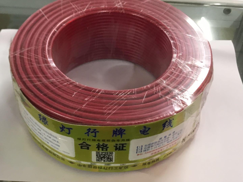 枣庄绿灯行电缆